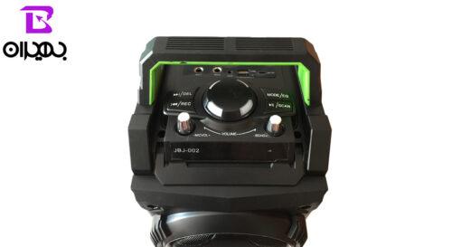 behiranpc JBJ002 speaker 3