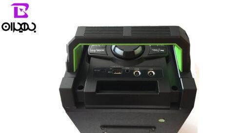 behiranpc JBJ002 speaker 4