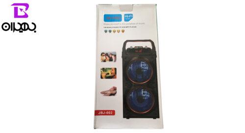 behiranpc JBJ002 speaker