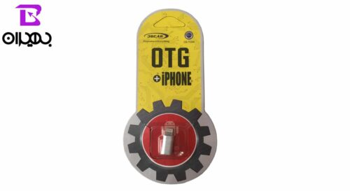 061 USB to Lightning converter 1