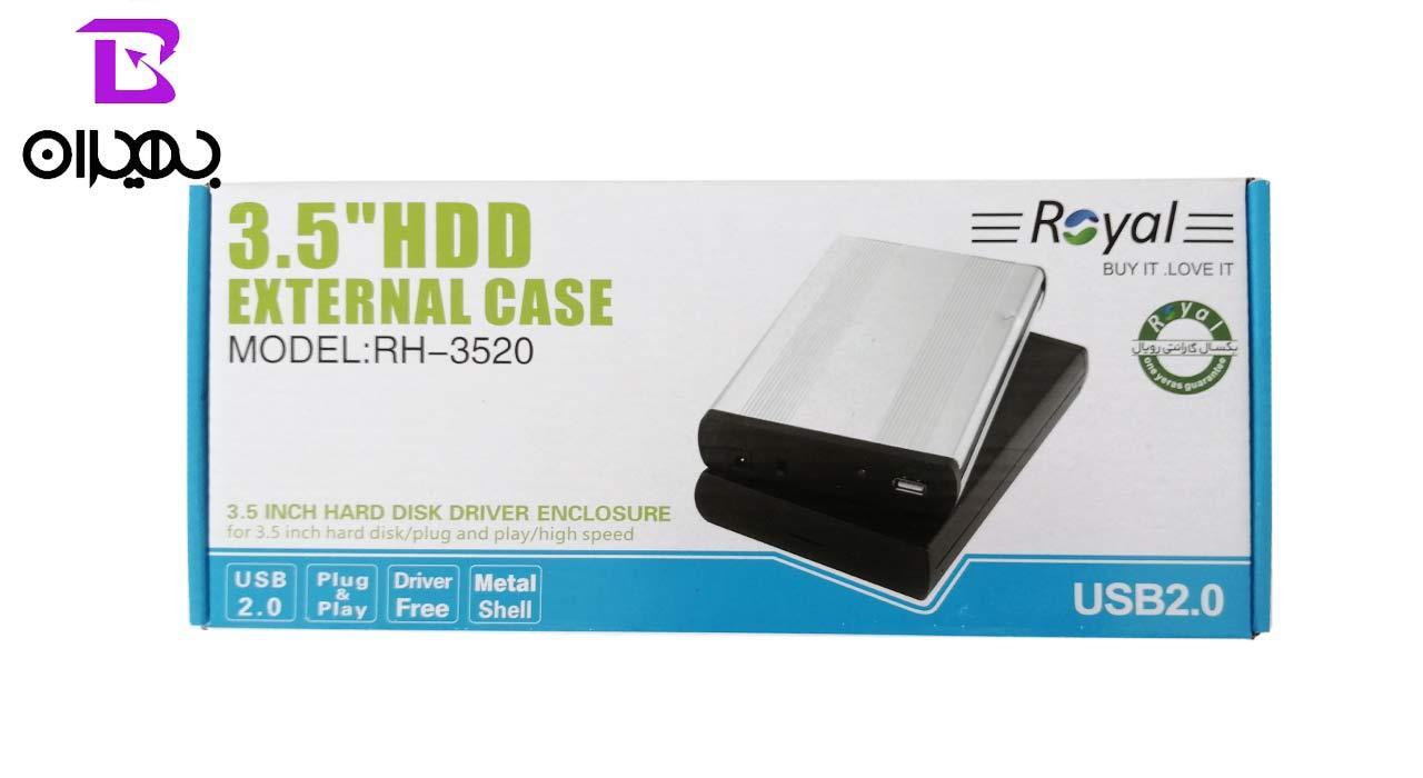 باکس هارد 3.5 اینچی رویال مدل USB2.0