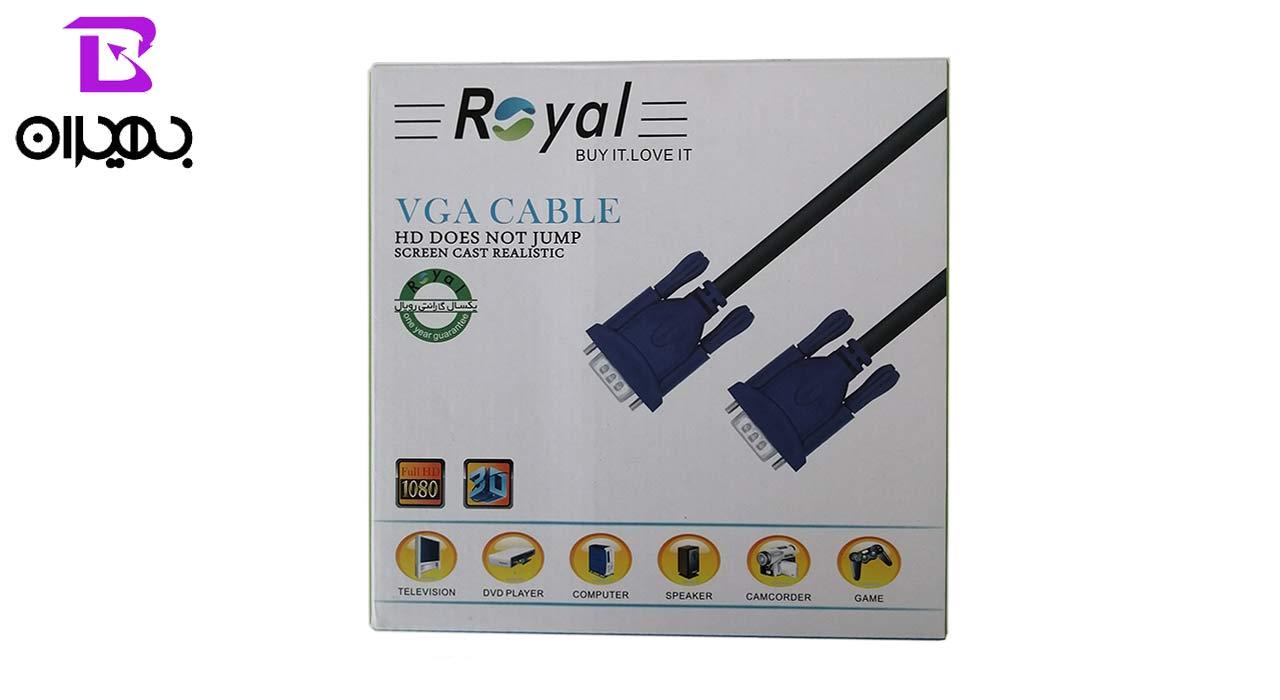 کابل VGA رویال مدل 092 طول 15 متر