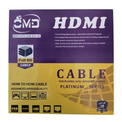 کابل HDMI او ام دی K-955 طول 20 متر