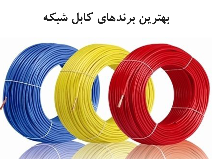 network cable brand