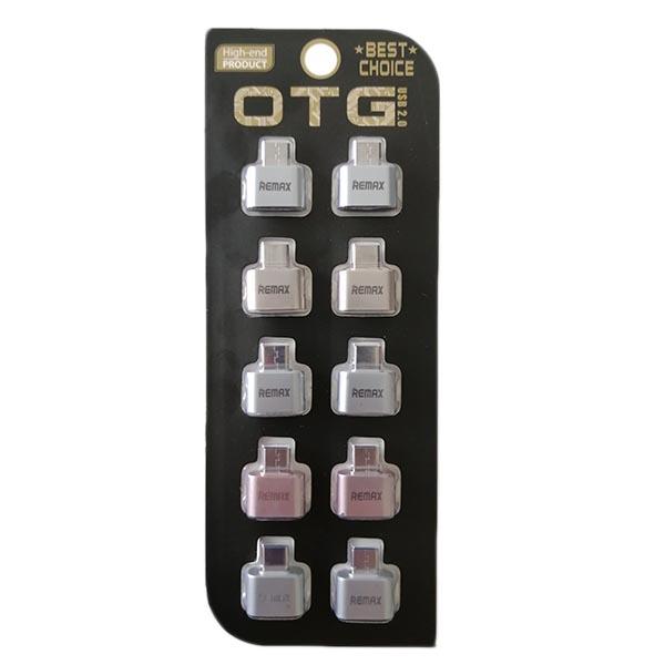 تبدیل OTG Type-C ریمکس مدل 247