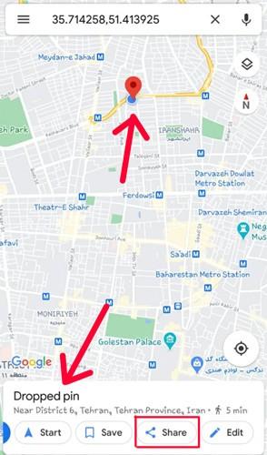 ارسال لوکیشن در گوگل مپ