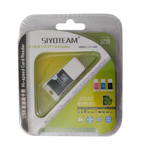 کارت خوان حافظه Siyoteam مدل SY-T68