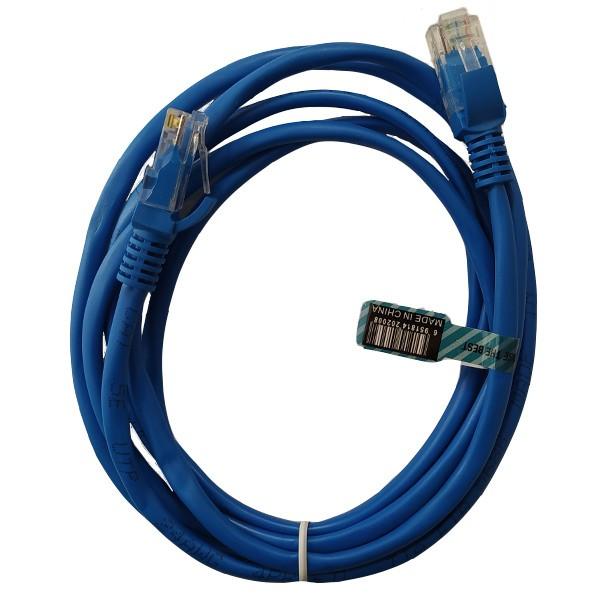 کابل شبکه Cat5 کایسر مدل 239 طول 2 متر