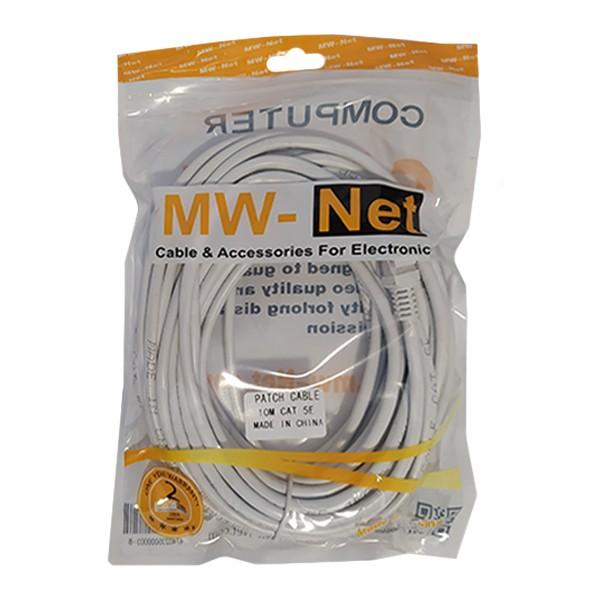 کابل شبکه Cat5 ام دبلیو نت مدل 099 طول 10 متر