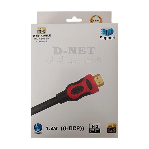 کابل HDMI دی-نت مدل 200 طول 3 متر