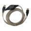 کابل USB2.0 Link برددار مدل 063 طول 3 متر