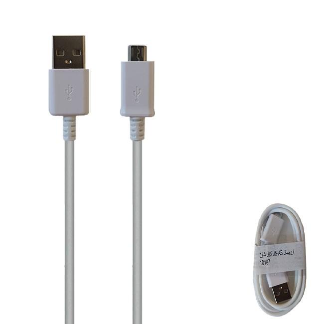 کابل تبدیل USB به MicroUSB مدل J5/A5-10197 طول 0.7 متر