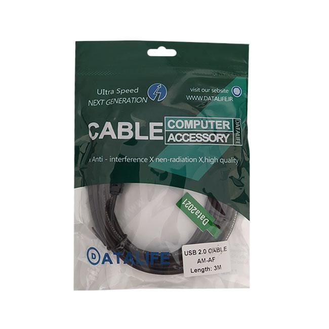کابل افزایش طول USB دیتالایف مدل 086 طول 3 متر