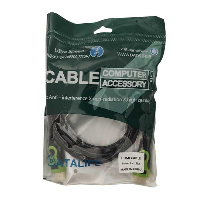 کابل HDMI دیتالایف .15 متری