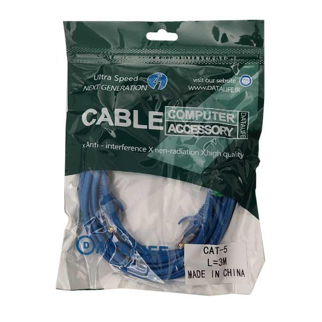 کابل شبکه Cat5 دیتالایف مدل 253 طول 3 متر