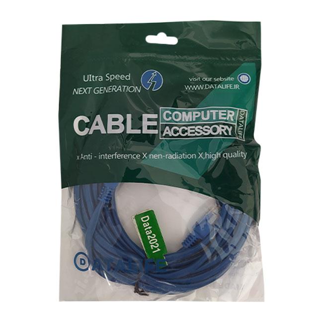 کابل شبکه Cat5 دیتالایف مدل 254 طول 5 متر