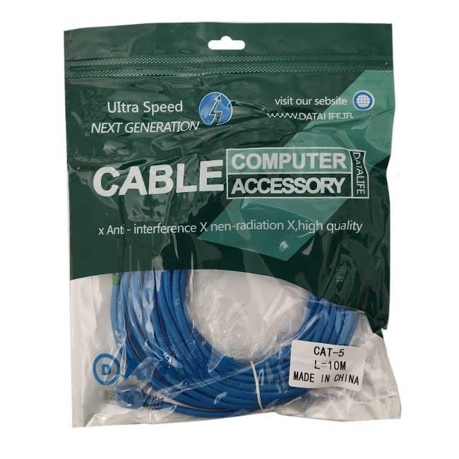 کابل شبکه Cat5 دیتالایف طول 10 متر
