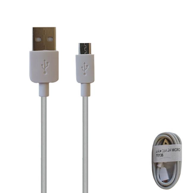 کابل تبدیل USB به MiniUSB مدل 10136 طول 1 متر