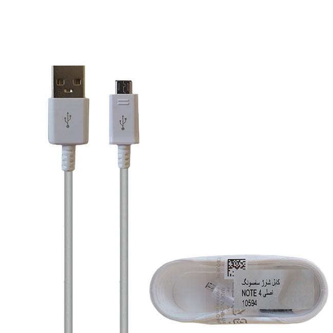 کابل تبدیل USB به MiniUSB سامسونگ مدل Note4-10594 طول 1.5 متر