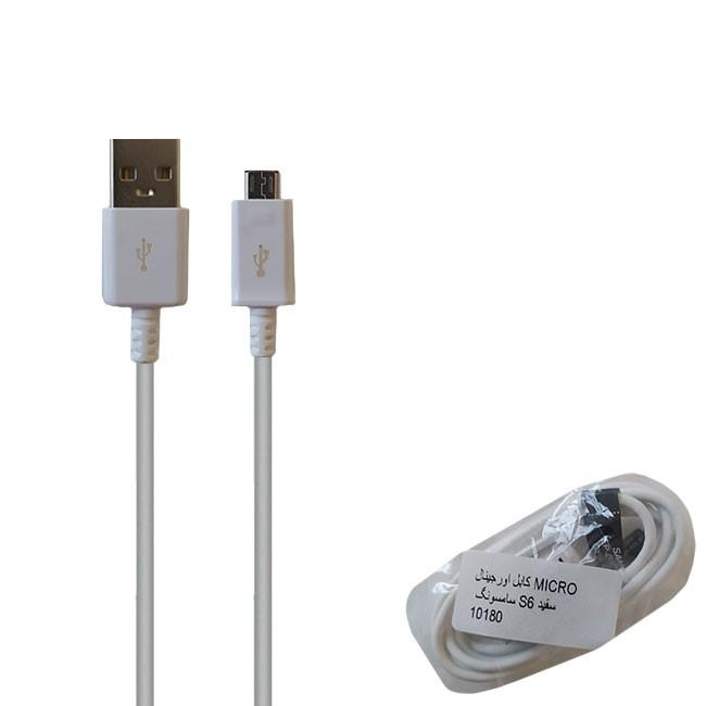 کابل تبدیل USB به MiniUSB سامسونگ مدل S6-10180 طول 1.2 متر