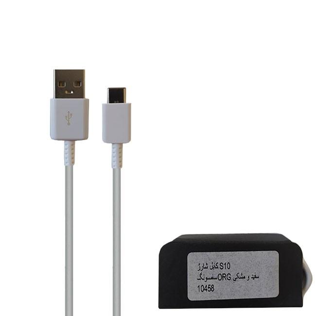 کابل تبدیل USB به Type-C سامسونگ مدل S10-10458 طول 1 متر