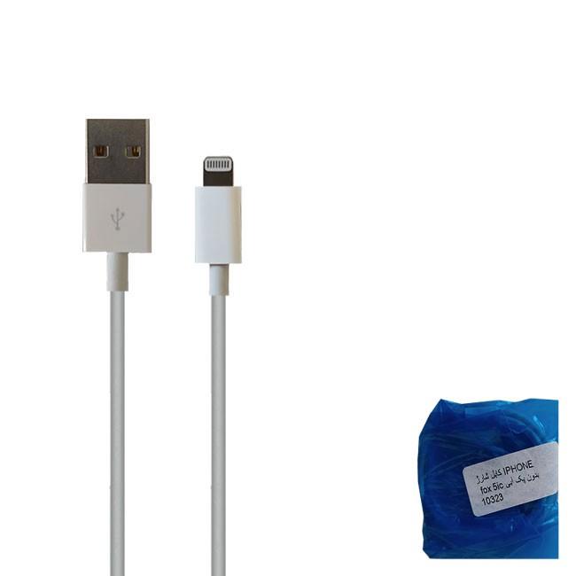 کابل تبدیل USB به لایتنینگ آیفون مدل fox 5ic-10323 طول 1 متر