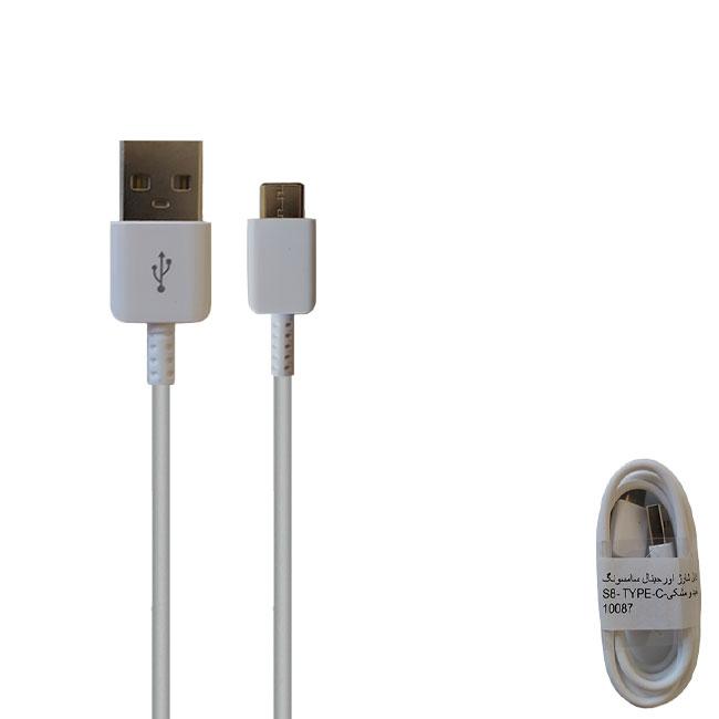 کابل تبدیل USB به Type-C سامسونگ مدل S8-10087 طول 1.2 متر