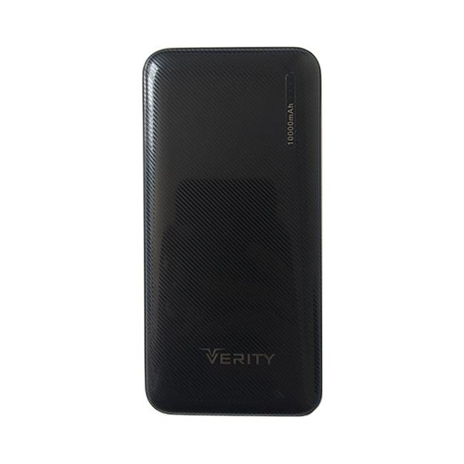 شارژ همراه وریتی مدل V-PP125 ظرفیت 10000mAh