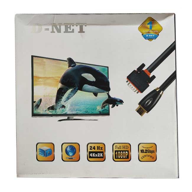 کابل HDMI دی-نت طول 30 متر