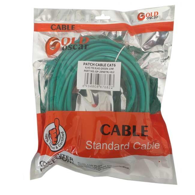 کابل شبکه Cat6 UTP اسکار مدل 259 طول 10 متر