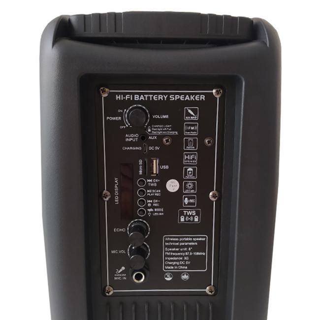اسپیکر بلوتوث مدل AO-801