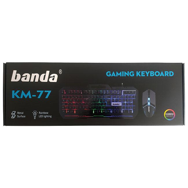 کیبورد و ماوس مخصوص بازی باندا مدل KM-77